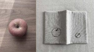 りんごのブックカバー ハナヨウヒン